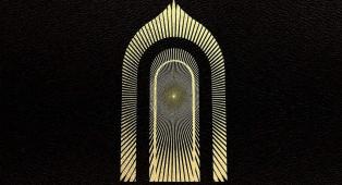 Greta Van Fleet - The Battle At Garden's Gate: partecipa all'estrazione finale dell'LP in versione TIE DYE Limited Edition